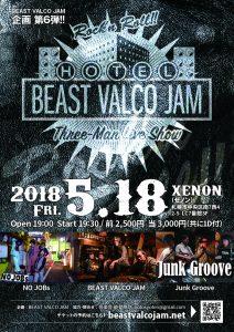 BVJ企画 第6弾!!『HOTEL BEAST VALCO JAM』 @ XENON | 札幌市 | 北海道 | 日本