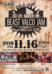 BVJ企画 第9弾!!『HOTEL BEAST VALCO JAM』 @ XENON | 札幌市 | 北海道 | 日本