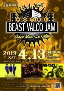 BVJ企画 第11弾!!『HOTEL BEAST VALCO JAM』 @ XENON | 札幌市 | 北海道 | 日本